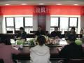 司法局党委召开党风政风行风监督员座谈会