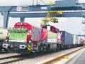 首趟卢森堡至成都中欧班列正式发车
