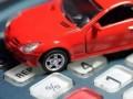 多家保险公司按揭车的车险长期保单今起暂停承保