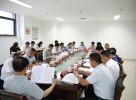 市物业管理协会召开年度第三次会长办公会议