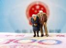 企业减负了,我的养老金受影响吗?