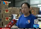 广电公益联盟招募志愿者 支援灾区重建