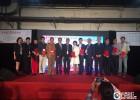 盐城广播电视总台纪录片首次在台湾展映