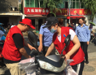 志愿服务队进社区