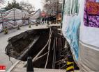 徐州人大代表北京挖18米地下室致道路塌陷