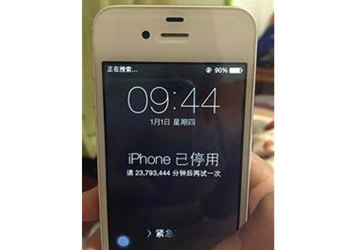 无锡市民苹果手机闲置一个月