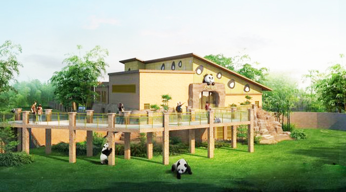 大丰港动物园成功加入中国动物园协会