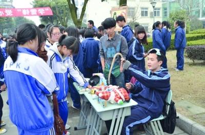 v初中初中考中职子女三年需在京连续就读2月西安十六中二初中三中好八中那个图片