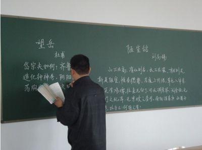 大丰区城东实验初中教师招聘公告