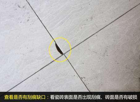 瓷砖铺贴验收方法 避免铺贴瑕疵