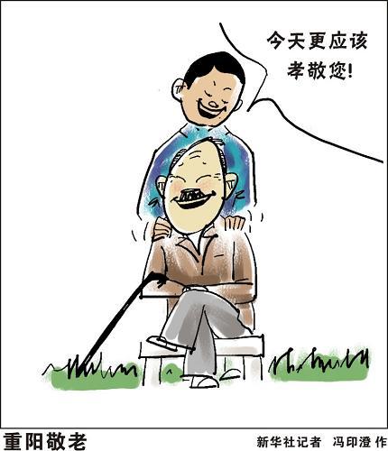 (新华社记者 冯印澄 作)