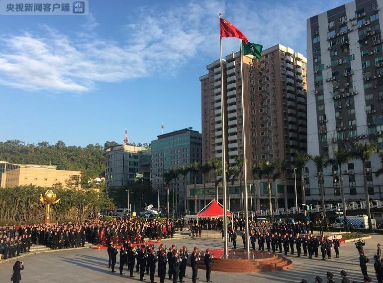 庆祝澳门回归祖国18周年 澳门特区政府与驻澳门部队举行升国旗仪式