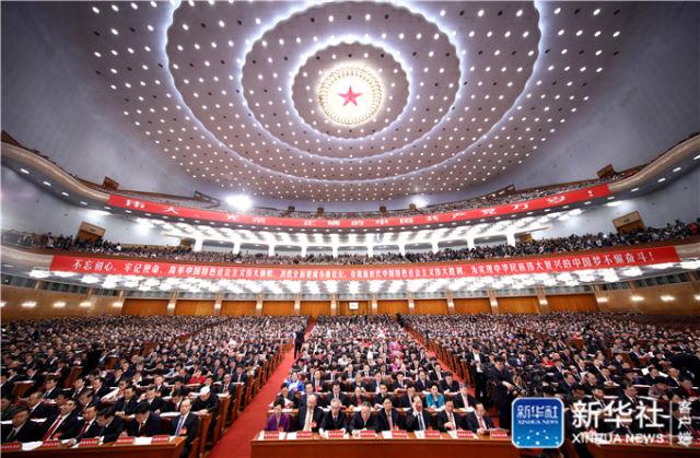 2017年10月18日,中国共产党第十九次全国代表大会在北京人民大会堂隆重开幕。新华社记者 兰红光 摄