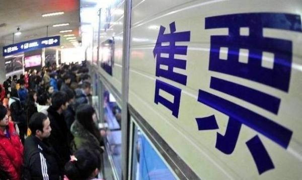 春运的前8天(2月1日至8日)火车票已预售299.8万张。