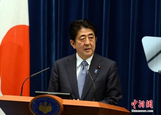 日本首相安倍晋三。 中新社发 东友 摄