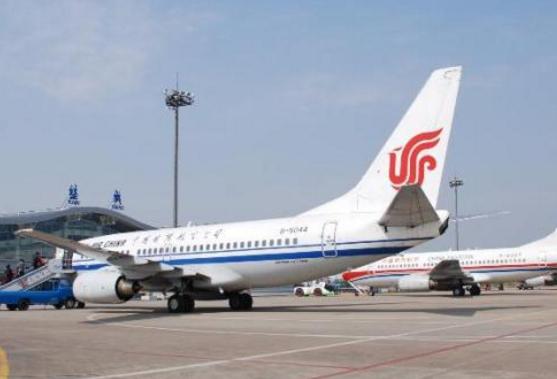 2018年夏秋季航班计划3月25日执行 新开通贵阳-盐城-呼和浩特航线