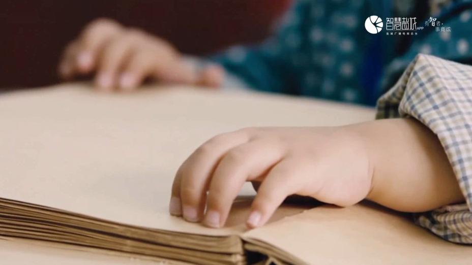 世界读书日特辑 | 让声音更有温度 让阅读更有力量