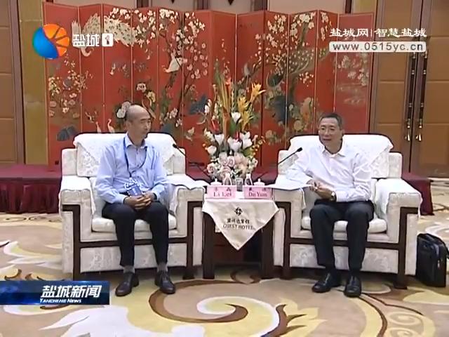 海外华侨华人高层次人才江苏行暨盐城海外人才年会成功举行