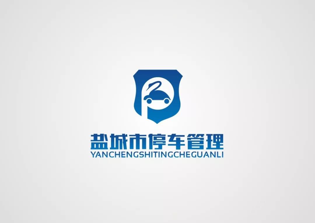 以下logo中基本包含的都是 代表盐城旅游形象的丹顶鹤,麋鹿 和停车