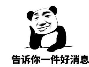 好消息:今晚江苏赏月最佳处于怎么把表情图抠出来怎么办区!坏消息:明天要图片
