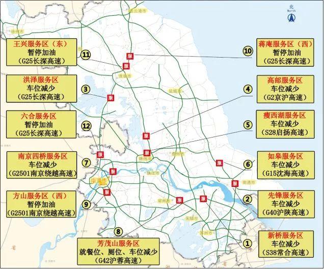 江苏交警再三提醒:不管怎么安排聚餐,切勿酒后开车,更不要为赶时间