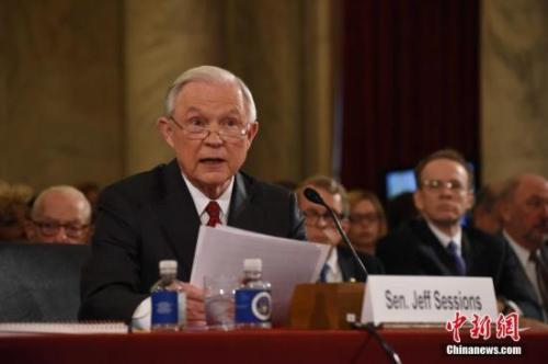 资料图:美国司法部长杰夫·塞申斯。<a target='_blank' href='http://www.chinanews.com/'>中新社</a>记者 刁海洋 摄