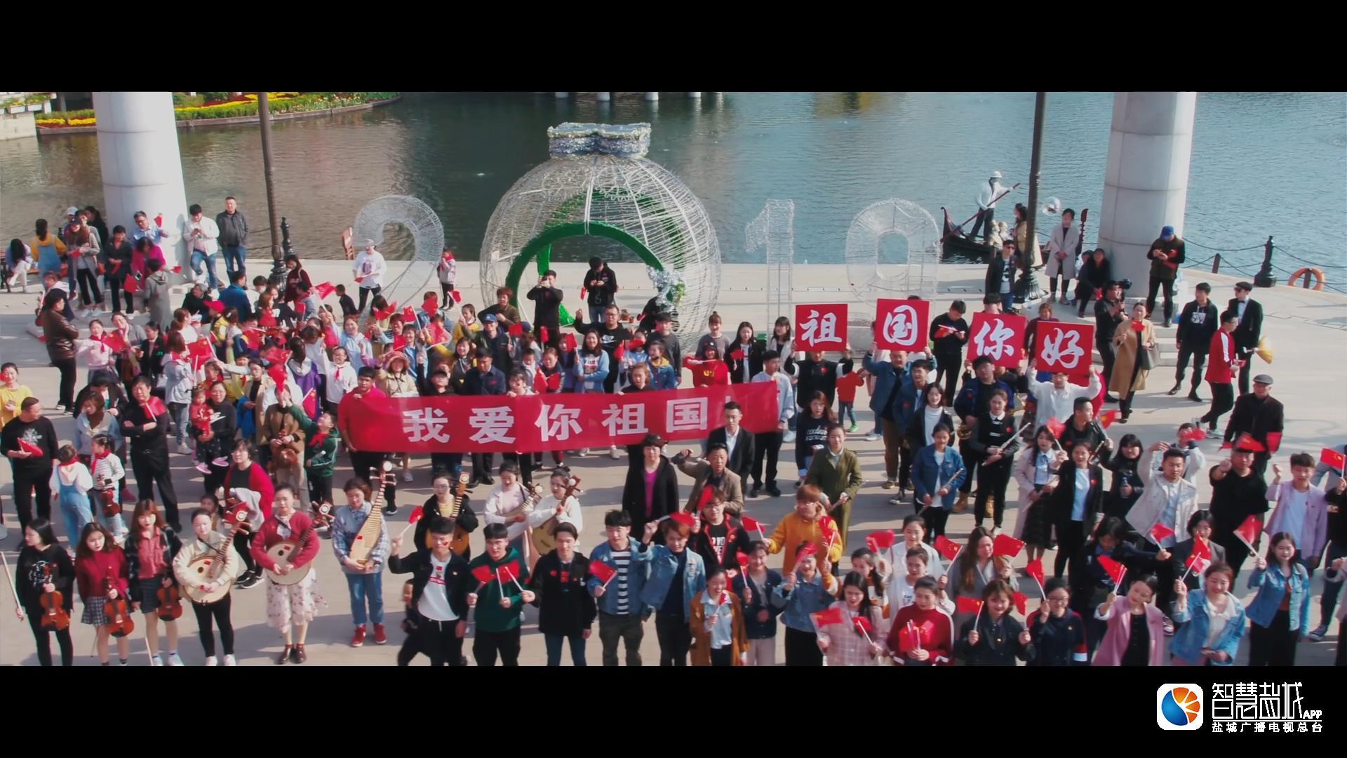景美、人美、歌声燃!盐城城南新区千人齐唱国歌 向祖国致敬!