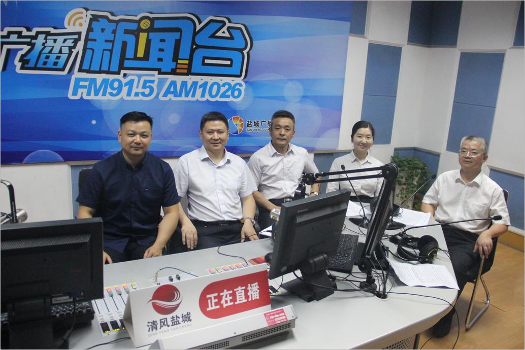 中國銀保監會鹽城監管分局(人保財險、中國人壽、平安人壽、紫金財險)走進《清風鹽城》