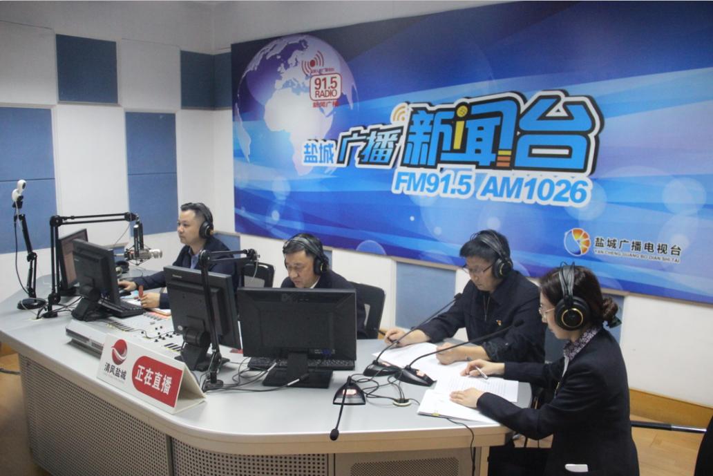 鹽城市自來水有限公司副總經理鄭峰走進《清風鹽城》