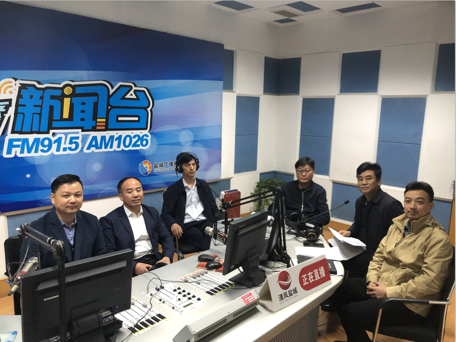 鹽城經濟技術開發區管理委員會副主任吳開軍走進《清風鹽城》