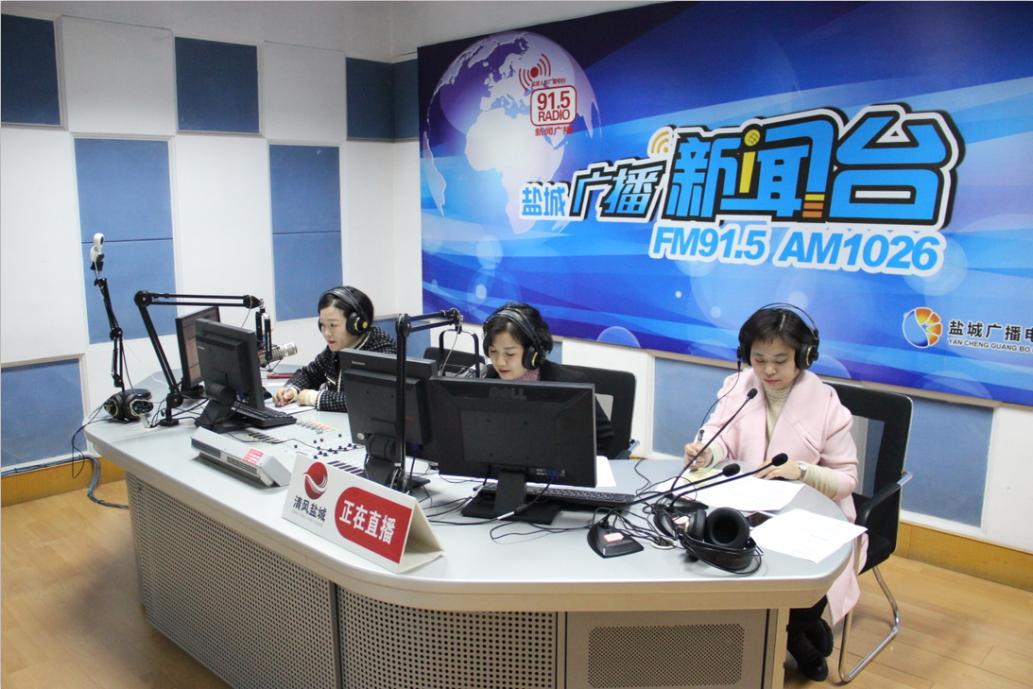 中國移動鹽城分公司副總經理王俊走進《清風鹽城》