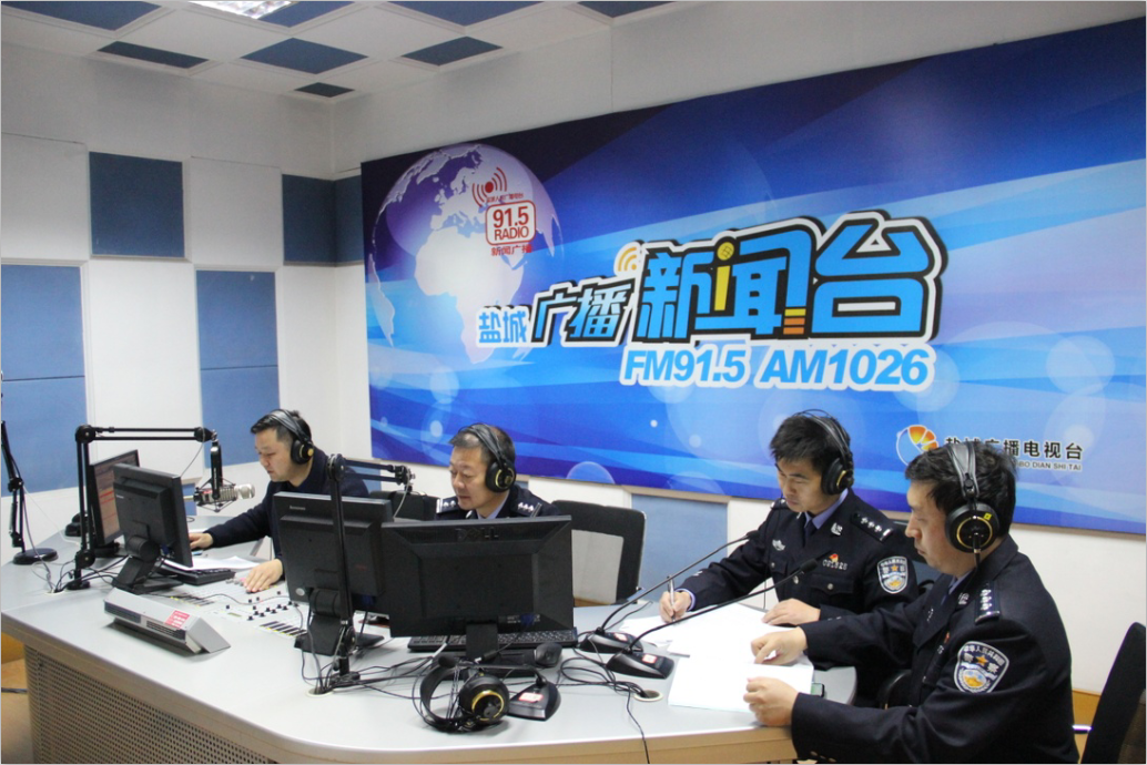 鹽城市公安局副局長王煒走進《清風鹽城》