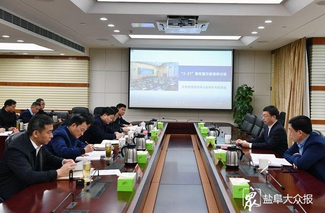 市政府召开党组会议强调 夯实安全稳定基石抓实年度发展工作