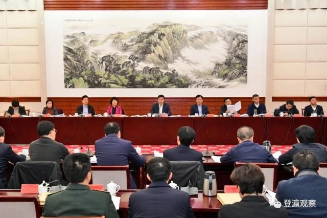 市政府召开第62次常务会议