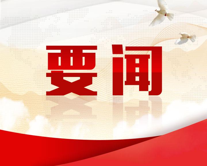 曹路宝率队赴深圳和东莞招商并见证一批项目签约