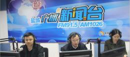中国电信盐城分公司走进《政风热线》