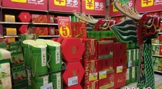 不管您是吃甜粽子还是咸粽子,这些粽子都别买