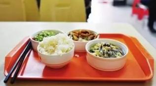 员工中午用餐时间算不算工作时间?答案是……