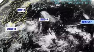 """四个台风凑了一桌""""打麻将"""" 这下高温真的快没辄了!"""