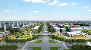 重磅!中韩(盐城)产业园建设实施方案正式获批!重点发展这些产业……