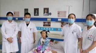 江苏27家医院被确定为儿童白血病救治定点医院 盐城也有