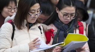 国考报名第二天人数突破10万人,江苏职位竞争比最高达281:1