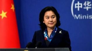 外交部发言人就美国副总统彭斯有关涉华言论答记者问