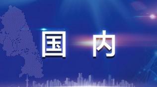 四川检察机关依法对广安市委原副书记严春风决定逮捕