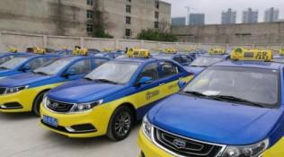 西安市将10000辆甲醇出租车