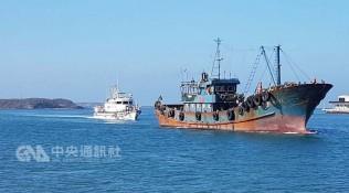 """又把""""越界""""当理由,台当局3天扣押3艘大陆渔船"""