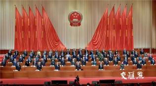 圆满完成各项议程,江苏省十三届人大二次会议胜利闭幕!