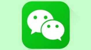 微信上线了新功能,网友:绝对支持!