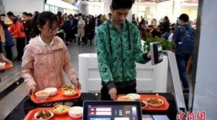 国务院食安办:2019年校园食物中毒事故控制在万分之二以内