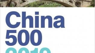 中国最有价值品牌榜,中国平安位列前四